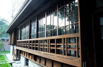 00日式建築4 340x221 - 《台中景點》日式風味台中文學館(上)氣質公園伴著有故事的牆