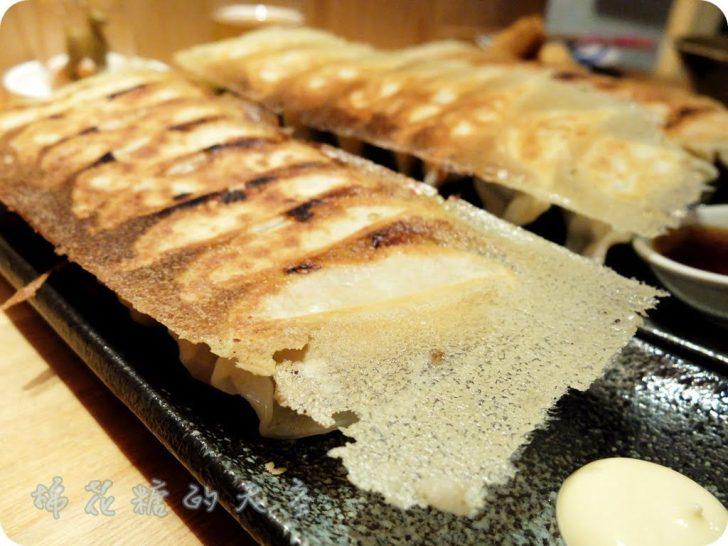 00煎餃2 728x0 - 【熱血採訪】《台中美食》再訪餃子居酒屋,創意小菜、黃金脆皮煎餃~全在有喜屋