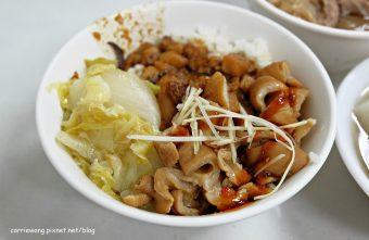 0016 340x221 - 【台中太平】阿清香菇肉燥飯 當歸鴨麵線。營業至宵夜時段的台式小吃