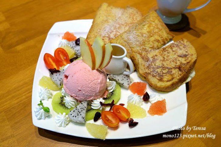 McFee Cafe 麥克菲咖啡館