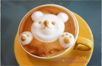 1366601073 3136457890 n1 340x221 - [台中早午餐]西區∥美術館綠園道52 Café~傳說中的翹鼻子小熊咖啡