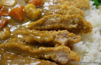 【台中東海】三野日式料理-有吃過巨無霸豬排飯嗎?沒吃過趕快來看看!