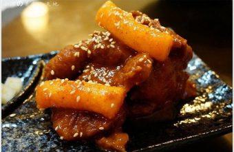 2015 06 30 202918 340x221 - 滷菩提蔬食料理║來自星星的~韓式炸G。多國蔬食料理一次齊發!!!