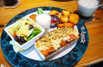 DEPOT小倉庫,英式風貌的早午餐