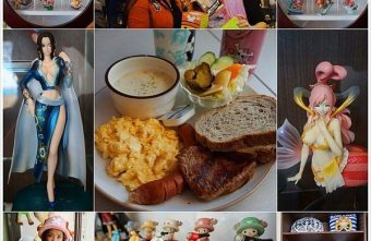 2015 07 01 124710 340x221 - 食尚玩家就要醬玩。推薦海賊王主題餐廳。滿間海賊任你扮演