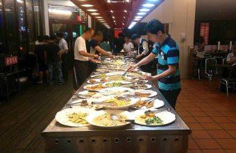 河南自助餐