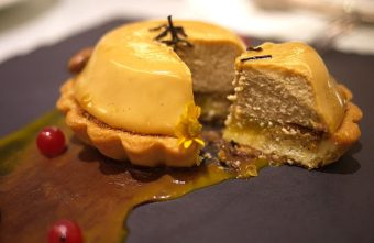 法蘭朵法式甜點 Cafe Farandole