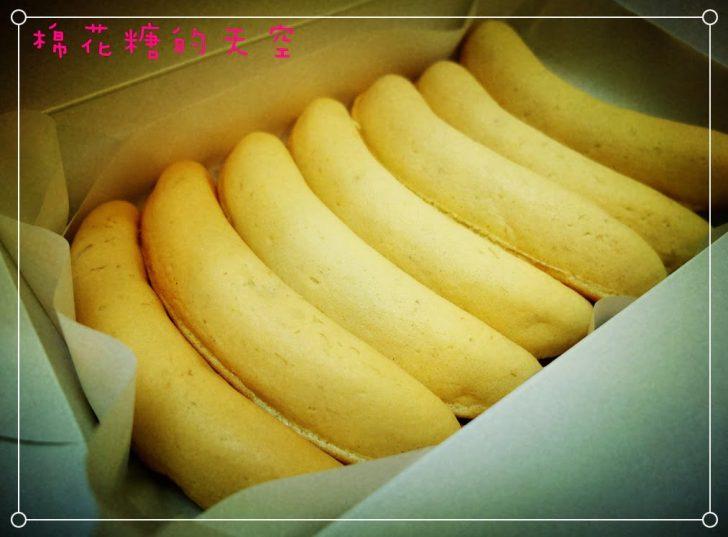 2015 07 08 091117 728x0 - 【熱血採訪】《台中伴手》是香蕉也是蛋糕~幸福蕉點-香蕉雞蛋糕