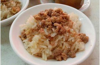 2015 07 11 211457 340x221 - 民生嘉義米糕║台中在地人的兒時回憶美食。傳承40年的好味道。火車站美食。BRT美食