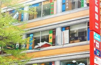 2015 07 14 100917 340x221 - 【熱血採訪】台中五南文化廣場變身為複合式親子餐廳&書店~結合Popa動畫親子館、龍二日式料理、索瓦餐廳,有圖書、手作、餐飲、親子活動
