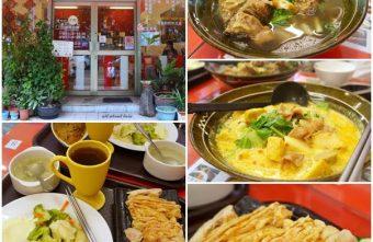 2015 07 14 105313 340x221 - 台中異國料理 新加坡美食 肉骨茶 海南雞 還有辣味拉薩麵 平價美味