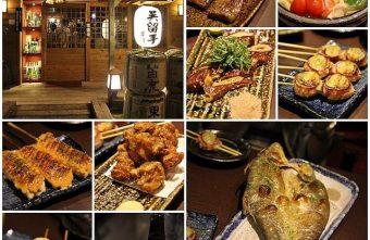 2015 07 14 201317 340x221 - 『熱血採訪』台中西區日式居酒屋的美味精緻串燒料理-吳留手串燒居酒屋