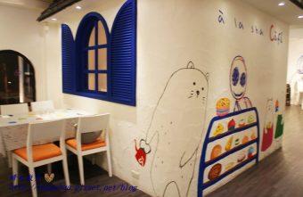 2015 07 18 001016 340x221 - à la sha Càfe台中旗艦店~充滿童趣插畫和外星人的親子友善餐廳 每個角落都吸睛 燉飯美味更加分