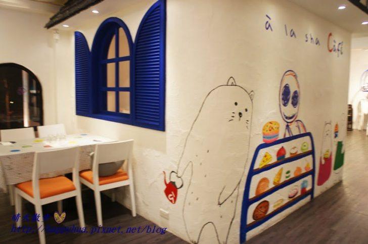 2015 07 18 001016 728x0 - à la sha Càfe台中旗艦店~充滿童趣插畫和外星人的親子友善餐廳 每個角落都吸睛 燉飯美味更加分