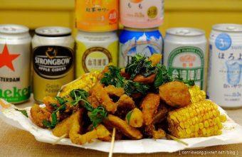 2015 07 21 182959 340x221 - 【台中東區】胖師父鹽酥雞。醬料香甜特別,炸物酥脆好吃