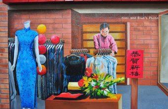 2015 07 22 231041 340x221 - 沙鹿旅遊景點,美仁里彩繪村,台灣鄉村生活寫實彩繪