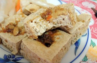正宗阿陸臭豆腐@豆腐酥脆清爽泡菜美味 還有湯品和多款下酒小菜