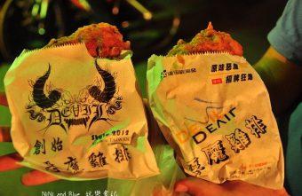 2015 07 28 104407 340x221 - 旱溪夜市排隊美食,惡魔雞排與惡魔狂爆雞排大對決