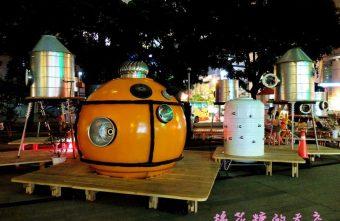 2015 07 29 134513 340x221 - 《台中景點》夜訪綠圈圈~星艦住宅大水桶裡有玄機!