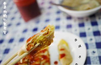 2015 07 31 104959 340x221 - 台中北屯國強街 與澎湖無關的澎湖早點 招牌手工蛋餅與餛飩湯