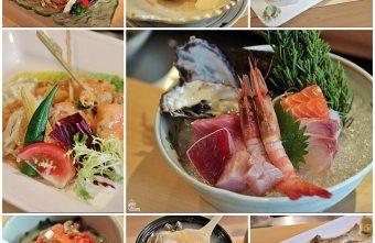 2015 08 04 225226 340x221 - 『熱血採訪』本壽司sushi stores-職人專注用心的日本料理精神,精緻生猛海鮮無菜單料理。情人節&父親節雙人套餐超值推出,道道是主菜,處處有驚喜。