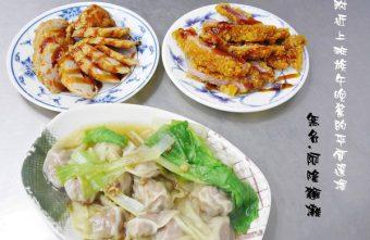 2015 08 05 153427 340x221 - 台中西區-華美街阿隆麵攤-平價小吃附近上班族熱愛的店家