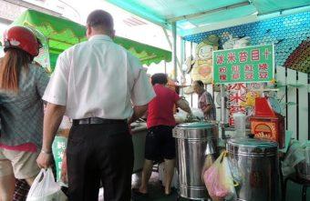 四平路甜鹹米苔目@冰熱米苔目都好吃 晚點來就吃不到的人氣小吃攤