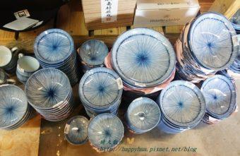 2015 08 10 134826 340x221 - [台中]佐和陶瓷餐具~美麗的日本陶瓷餐具,不用飛日本也買得到,買到失心瘋也值得,優雅餐具讓下廚更有趣、食物更美味啊!(文末附交通方式)
