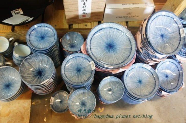 2015 08 10 134826 728x0 - [台中]佐和陶瓷餐具~美麗的日本陶瓷餐具,不用飛日本也買得到,買到失心瘋也值得,優雅餐具讓下廚更有趣、食物更美味啊!(文末附交通方式)