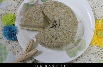 【熱血採訪】[台中]森果香–健康天然無化學添加的蛋糕,台中蛋糕推薦@公益路 西區