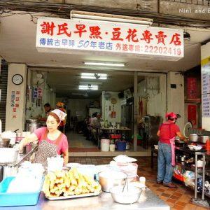 昌平炸雞王 昌二店|近崇德商圈新開張 鮮嫩燙口酥脆多汁 點心宵夜最佳良伴