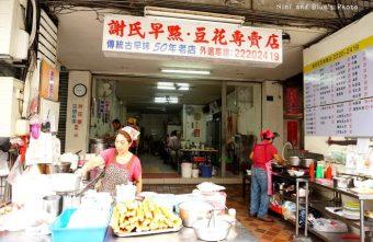 2015 08 11 203523 340x221 - 謝氏早點,台中人的老味道,麵糊蛋餅與肉排三明治,台中火車站附近