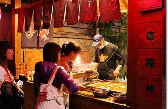 2015 08 13 011508 340x221 - 『台中西區』巷弄內的日式庭園小吃-喜福神關東煮