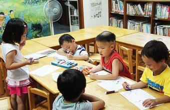 2015 08 14 125439 340x221 - [台中]小大繪本館:台中繪本最豐富的親子圖書館 親子共讀好地方 內閱免費  不定期舉辦繪本講座、手作課程、讀書會 歡迎義工加入