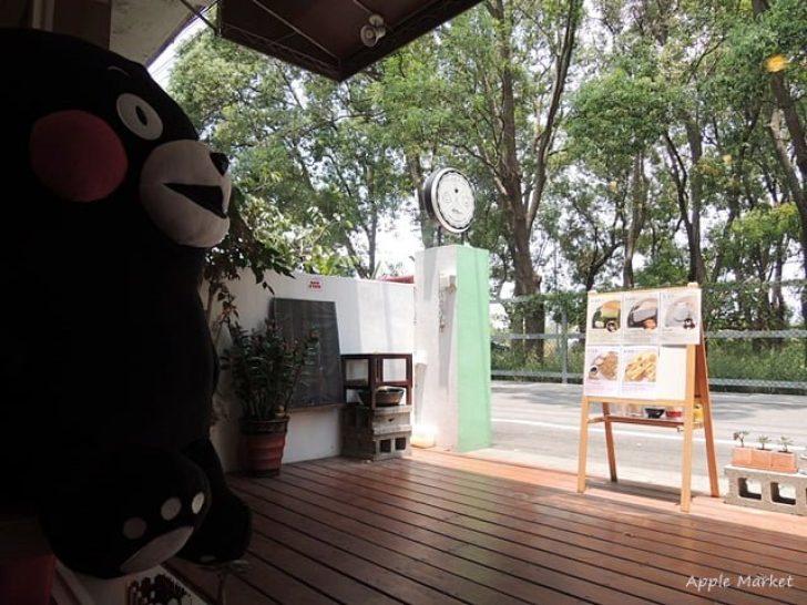 小幸福咖啡館@咖啡茶飲輕食專賣 窗外有片好風景的友善親子寵物咖啡館