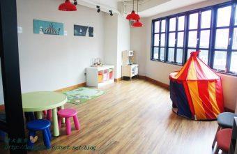 2015 08 19 005653 340x221 - 這里Cafe & Restaurant~寬敞舒適義式輕食餐廳,也是親子友善餐廳,二樓有寬敞的兒童遊戲區喔