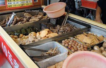 阿田滷味@一中街必吃四十年老店滷味 自滷自賣歷史悠久 沒有辣不辣 只有很辣很好吃