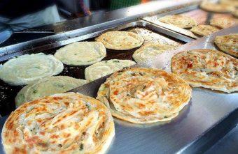【台中。緣味蔥抓餅】每天都排隊的美味銅板小吃