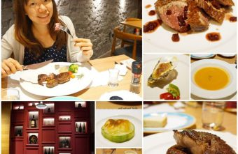 2015 08 23 101627 340x221 - [熱血採訪]台中餐廳推薦 威尼斯歐法料理 肋眼牛 櫻桃鴨 還有相對平價的義大利麵 家庭聚餐也適合