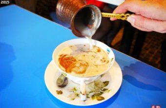 【熱血採訪】南歐choice3(原希臘秘密旅行),濃濃地中海風情,希臘牛奶咖啡好有趣。