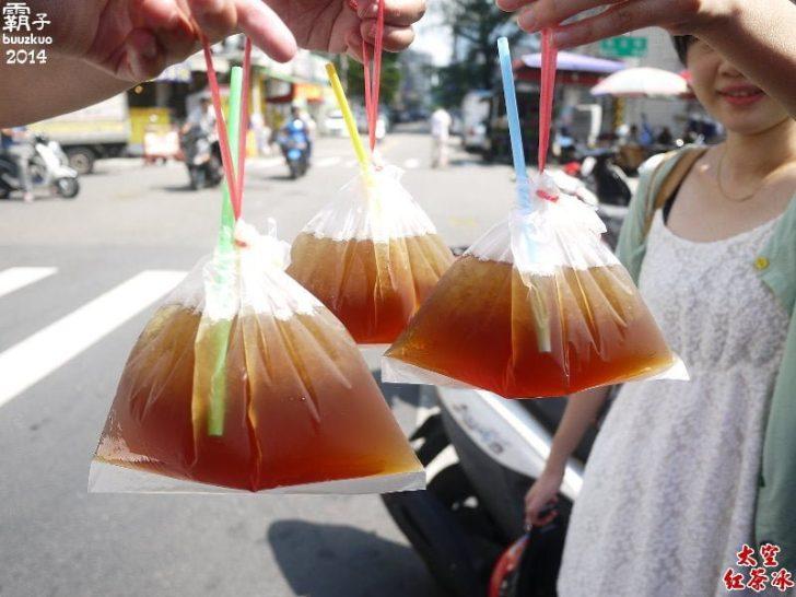 太空紅茶冰,第五市場古早味紅茶,濃茶韻味好!