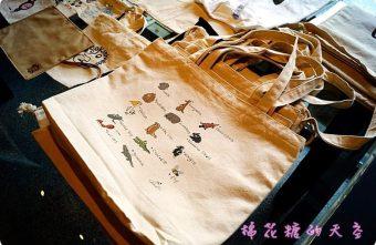 2015 08 27 195133 340x221 - 熱血採訪│河邊小店「囡囡」比你想的多更多,客製布袋一個、兩個都能做喔!