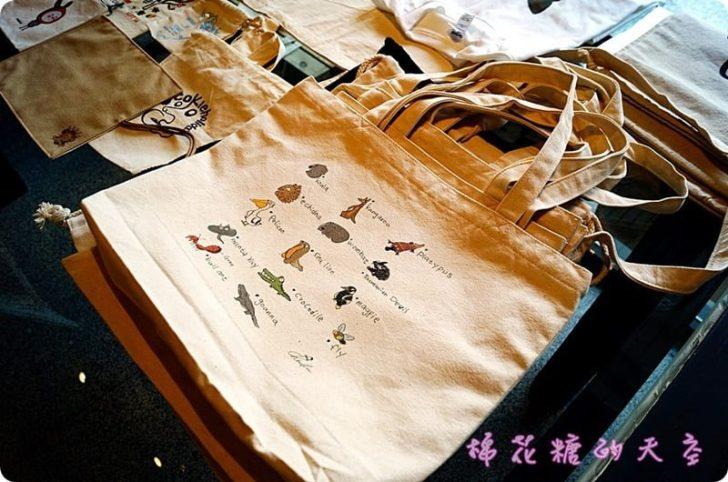 2015 08 27 195133 728x0 - 熱血採訪│河邊小店「囡囡」比你想的多更多,客製布袋一個、兩個都能做喔!
