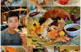 2015 09 01 131911 340x221 - (熱血採訪)本壽司║無菜單料理。與另一半共享頂級情人節套餐,進口玫瑰蟹,滿滿橙黃蟹膏,送上極致奢華美味