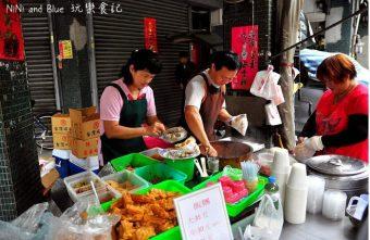 2015 09 01 224552 340x221 - 台中第五市場小吃~日棧飯糰,在地人排隊美食(美食節目尚未報導)