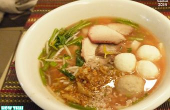 HOW THAI 好泰,潮味十足的泰式米粉湯專賣店。
