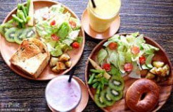 2015 09 25 233221 340x221 - 吃頓健康系路線早午餐讓一整天精神飽滿吧!【Heyday】還有好喝現打果汁和冰沙喔~~