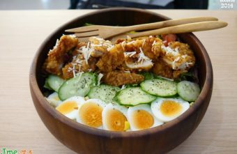 傑米茶館,木盆沙拉好澎湃,當成早午餐也很適合!