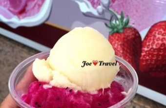 2015 09 28 193239 340x221 - [台中美食]東海人的回憶2in1冰淇淋/一個杯子吃遍整間店的冰