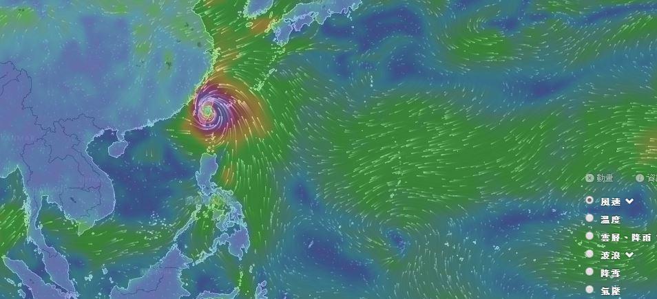 2015 09 28 203744 - 杜鵑颱風放假資訊│台中9/29停止上班上課